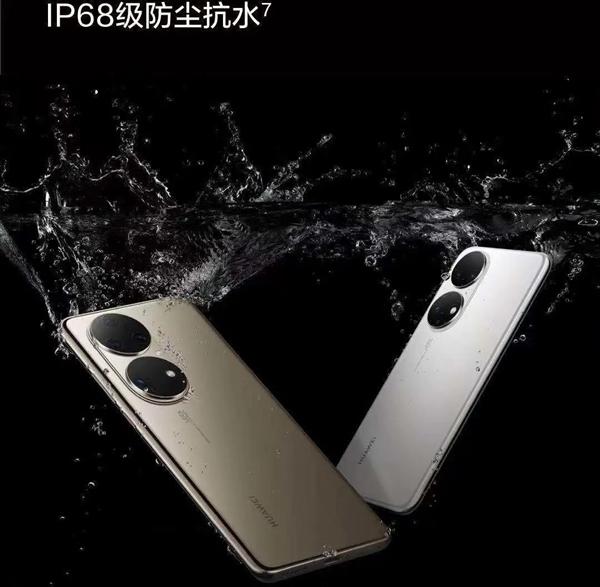 """华为P50""""5G芯片只能当4G用"""":核心元件仍被卡脖子"""