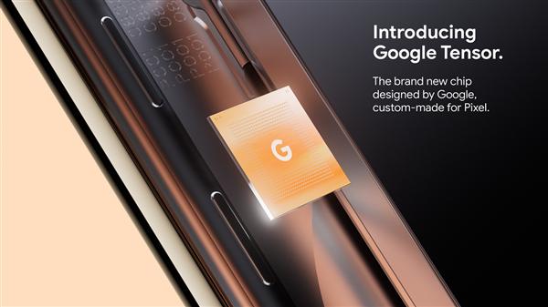Pixel 6搭载自研处理器无缘骁龙 高通回应:和谷歌继续保持合作