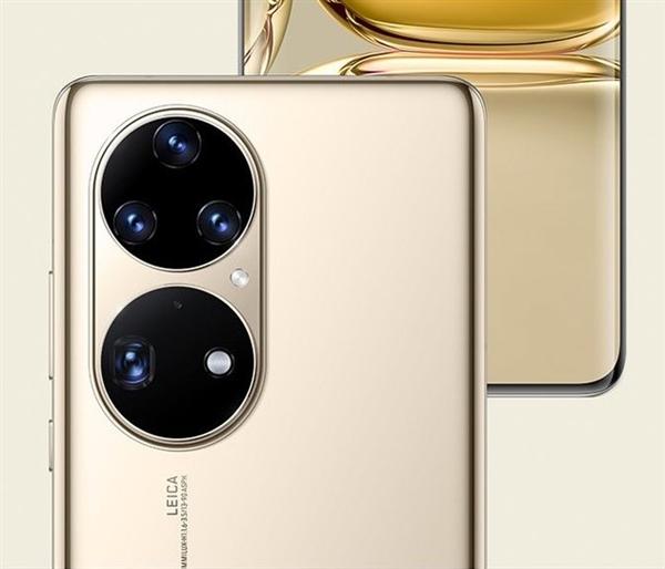 不支持5G的华为P50 还能不能和iPhone 13一战?-冯金伟博客园
