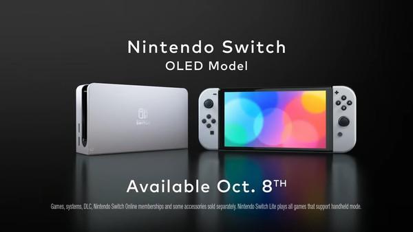任天堂:新Switch有烧屏问题 会尽量延长屏幕寿命