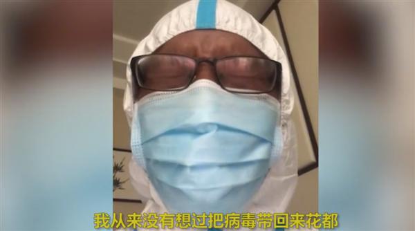志愿者援郑返乡隔离被网友骂哭:不应对疫情受害者网络暴力