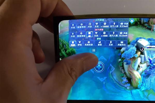 居中屏下前摄!小米MIX 屏幕曝光:全新柔性CUP技术