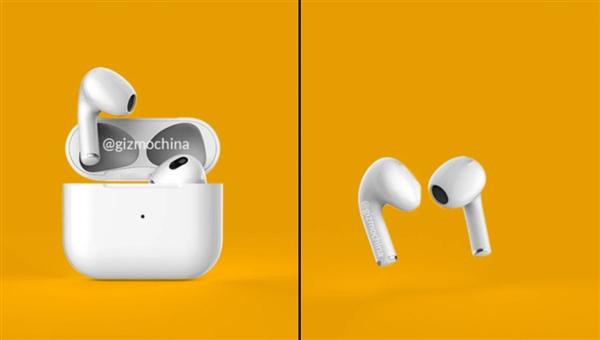 与iPhone 13同台发布!曝AirPods 3引入Pro外观:降噪告吹