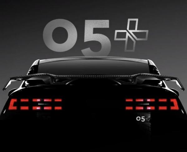 沃尔沃2.0T+爱信8AT!领克05+预告图:全碳纤维尾翼