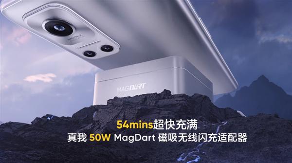比iPhone快8倍 realme MagDart磁吸闪充火了:重新定义无线快充标准