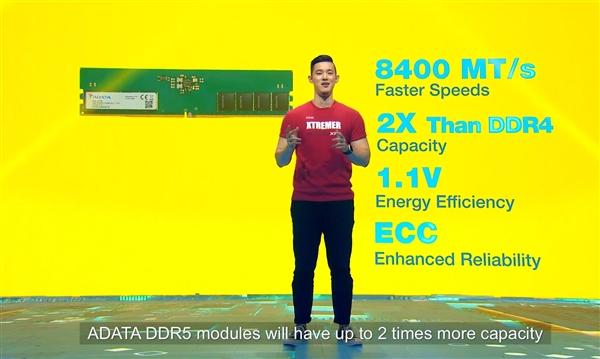 12.6GHz!威刚发布迄今最快DDR5内存