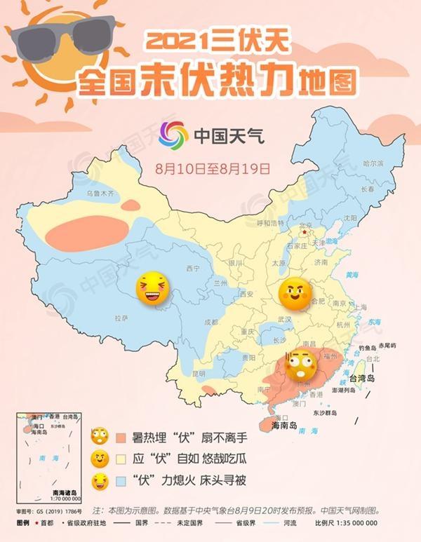 """全国末伏热力地图出炉:大部地区高温""""熄火"""" 南方雨水增多增强"""