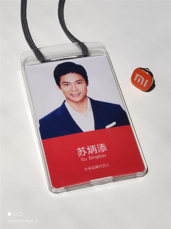 小米品牌代言人苏炳添工牌曝光!网友:太帅了