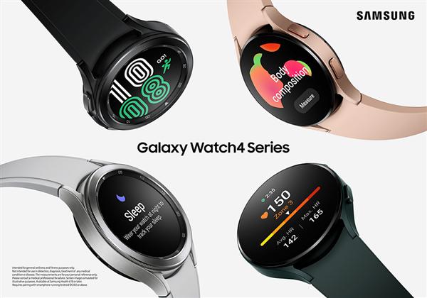 三星Galaxy Watch4正式发布:全新三合一传感器 全天候佩戴