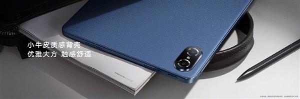全球首发6nm旗舰芯!荣耀平板V7 Pro正式发布:生产力拉满