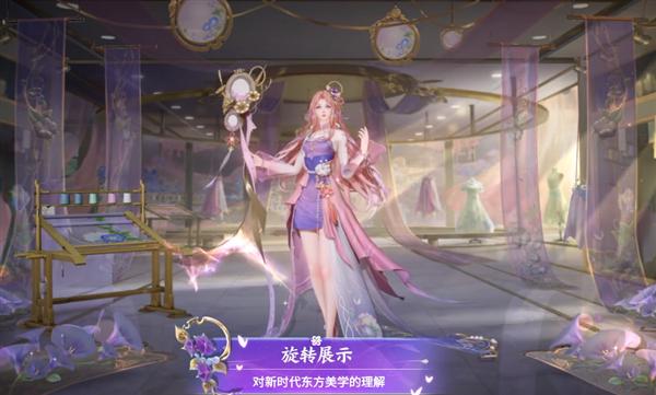 《王者荣耀》七夕节皮肤上线 同款苏绣成衣亮相:中国刺绣的巅峰