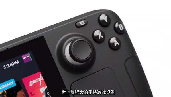 V社发布Steam Deck中文宣传片:号称世界最强手持游戏设备