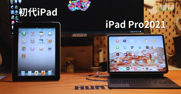 11年来 iPad最大的升级是横过来