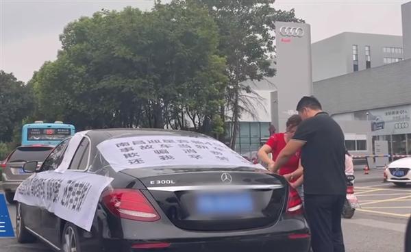南昌一奔驰4S店事故车当新车卖 车主退一赔三被驳 原价退也不行