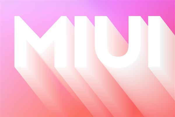 MIUI新内测机制引发争议 运营经理致歉:团队正讨论、会给满意答复