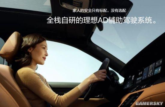 """理想、小鹏汽车删除修改官网""""自动驾驶""""描述"""
