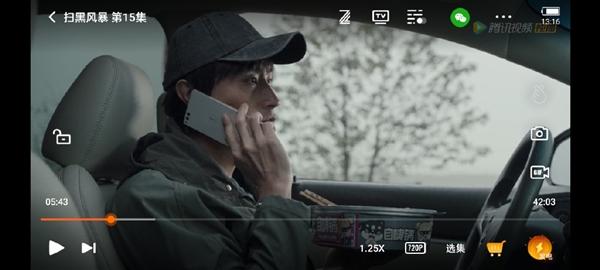 孙红雷出演电视剧《扫黑风暴》热播:锤子科技绝版手机坚果Pro出镜
