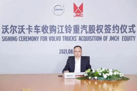 总价7.8亿元 沃尔沃卡车收购江铃重汽股权
