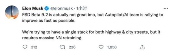 特斯拉自动辅助驾驶遭调查后:马斯克承认最新自动驾驶软件不够好