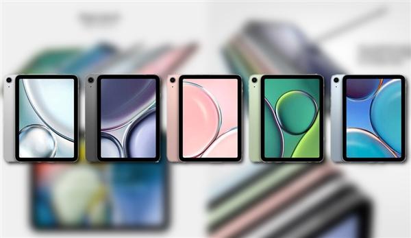 iPad mini 6新外形曝光:价格维持2921元起步