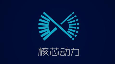 """ARM发布全新品牌:""""涡轮发动机""""XPU来了"""