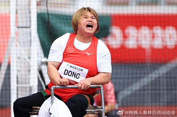 中国残奥健儿1小时摘3金:总榜单双第一