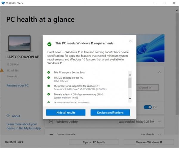 微软更新Windows 11最低系统需求:Intel诸多处理器被列入