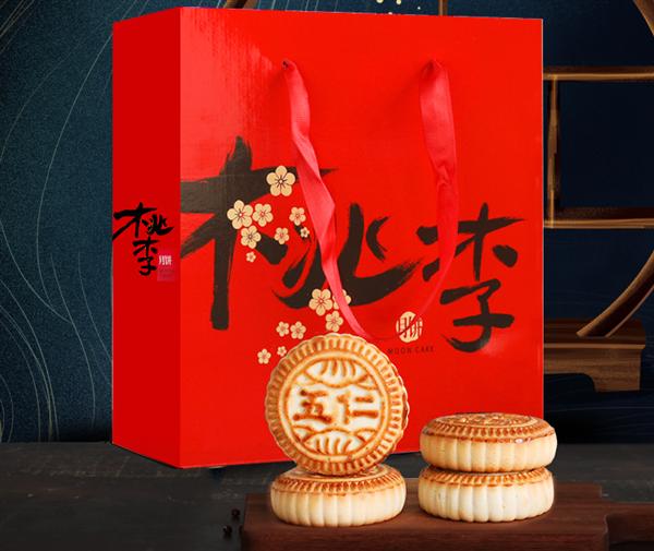 香甜可口:桃李提浆月饼 8饼8味到手价19.8元