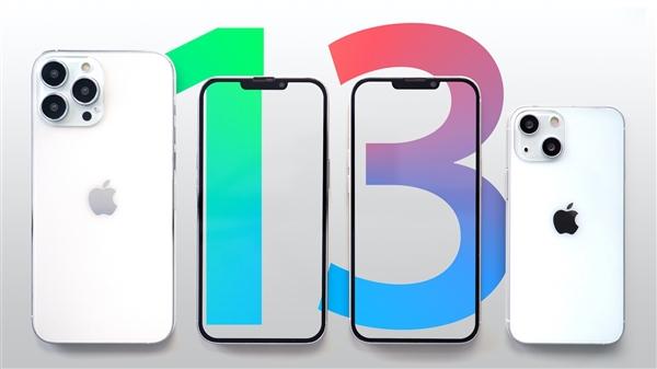 iPhone 13开卖时间曝光:四款同发、最贵不超1万5