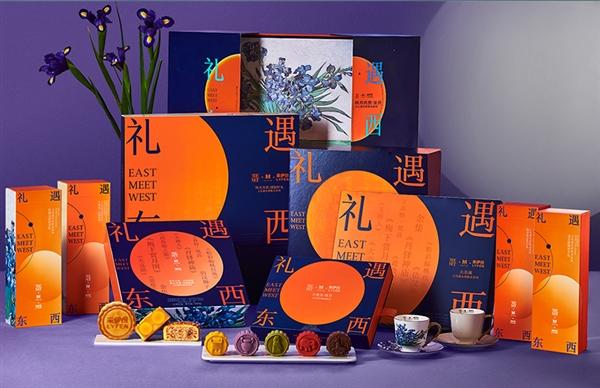第二件0元 上海、大都会博物馆联名款!来伊份月饼礼盒大促
