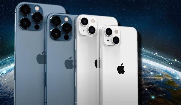 iPhone 13无缘 苹果手机最快明年支持卫星通讯:仅用于应急情况