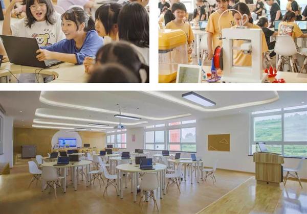 腾讯:为孩子提供100间教室、100个运动场