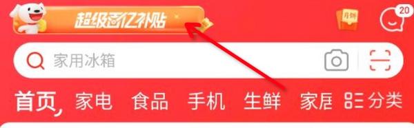 可以入手了 爱奇艺+京东PLUS双年卡大促:108元新低