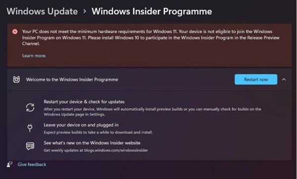 不合规Insider设备仍可获Win11累积更新:正式版后要被降级