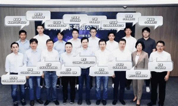 小米汽车落户北京 聘用宝马iX的设计师