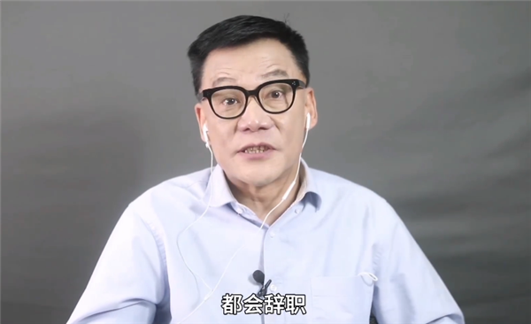 李国庆建议员工被降级降薪后主动辞职:直接跳槽!