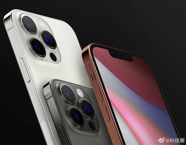 新款Magsafe保护壳泄露:iPhone 13进一步确认