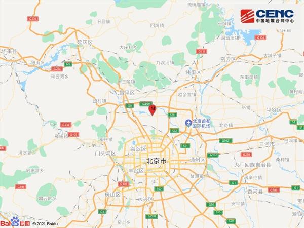 北京昌平区发生1.9级地震:这五条断裂带你知道吗?