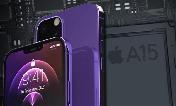 iPhone 13本月发布稳了 四款新机入网:iPhone 12已被列为老旧产品