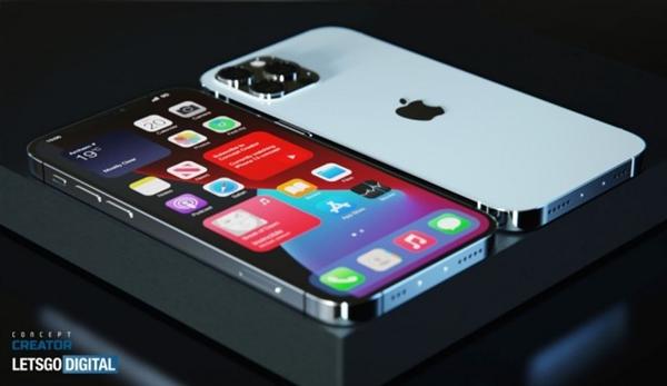 苹果或于9月15日发布iPhone13:公司市值创新高 逼近2.6万亿美元