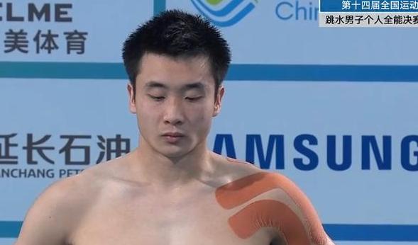 惊天逆转:跳水奥运冠军曹缘全运会夺金