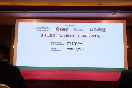 香港一名80后打疫苗抽中千万豪宅 网友纷纷羡慕好运气