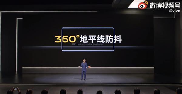 vivo X70 Pro+搭载360°地平线防抖!性能堪比运动相机