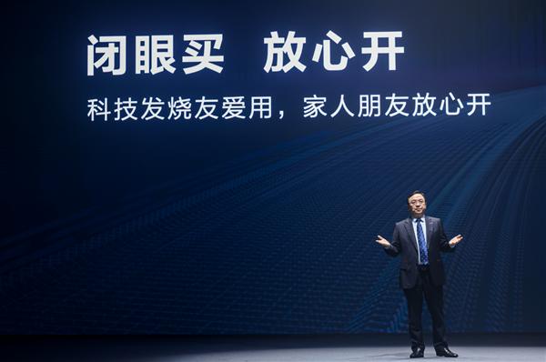 比亚迪发布e平台3.0:闭眼买 放心开的智能电动汽车就此诞生