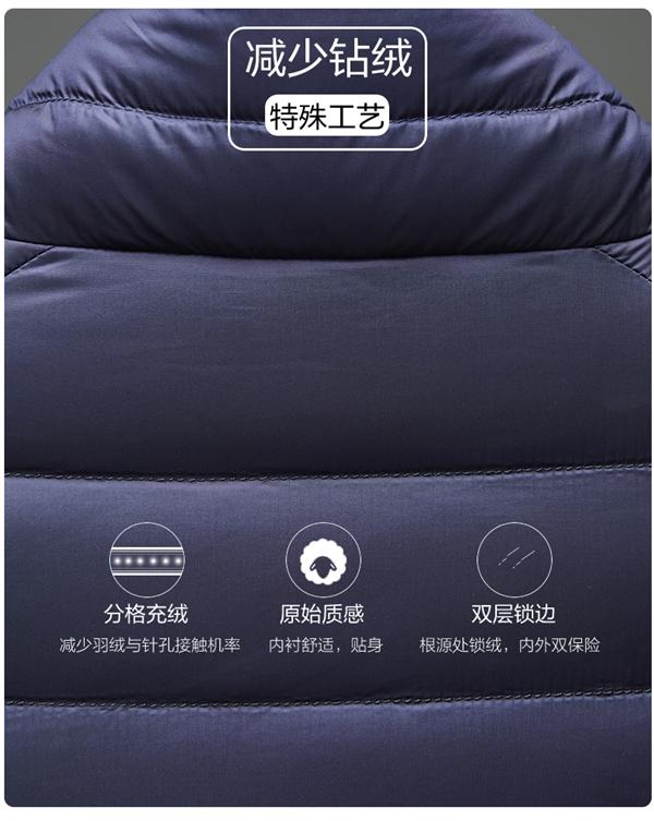 大牌抄底:雪中飞旗舰店男士轻薄羽绒服99元