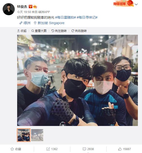 林俊杰被误认为福建疫情疑似源头:本人发微博辟谣