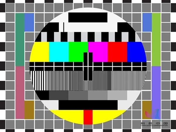 这张暴露年龄的电视画面!竟然藏了这么多秘密