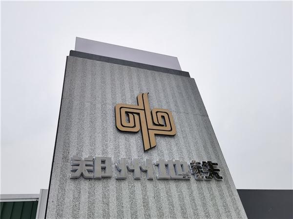 时隔53天!郑州地铁今日重启:首批3条线路恢复载客运营