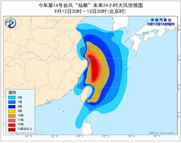 """直播:强台风""""灿都""""来袭 浙江、上海、福建等将成暴雨中心"""