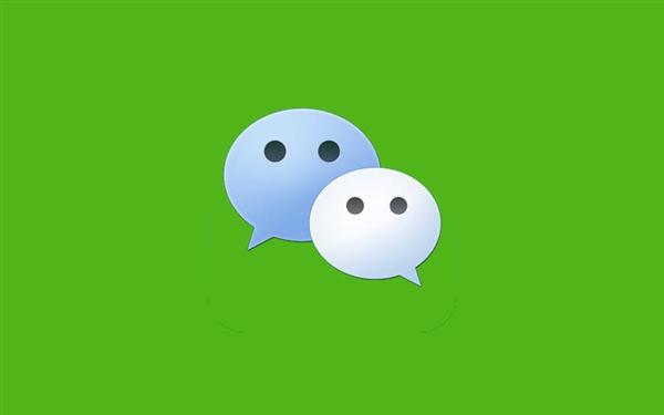 用户因微信被封起诉腾讯每日赔偿25元:被驳回